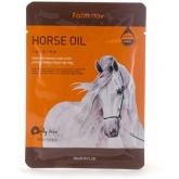 Питательная листовая маска FarmStay Visible Difference Horse Oil Mask Sheet